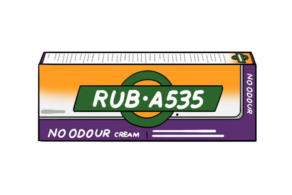 Illustration of RubA535